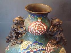 Antique Chinese Cloisonne Moon Flask Vase 20 1/2 H, Qianlong period