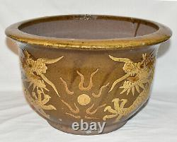 Antique Chinese Dragon Pot Raised Textured Dragon Egg Pot Flower Planter Marked