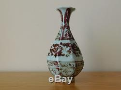 Antique Chinese Early Ming Hongwu Copper Iron Red Yuhuchunping Porcelain Vase