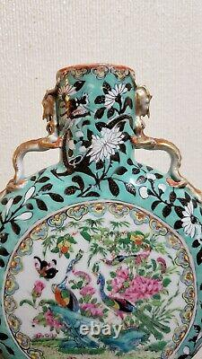 Antique Chinese Famille Rose Canton enamels Moon Flask Vase mid 19th century