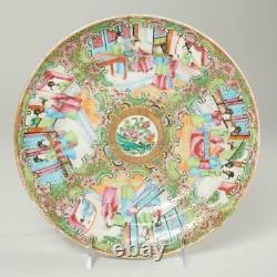 Antique Chinese Famille Rose Medallion Plate, 9.75