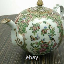 Antique Chinese Famille Rose Medallion Teapot