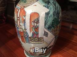Antique Chinese Famille Rose Palace Vase 34, Daoguang period