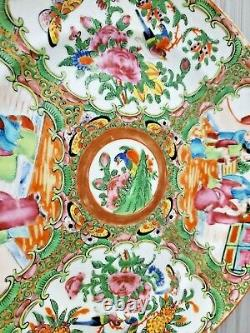 Antique Chinese Famille Rose Plate 9.5'' W
