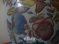 Antique Chinese Famille Rose Porcelain Large Fish Koi Bowl Jardiniere Planter