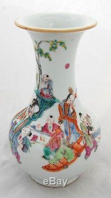 Antique Chinese Famille Rose Porcelain Vase Pot Polychrome Gilt 18th-19th Cent