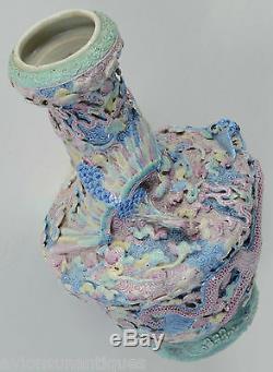 Antique Chinese Garlic Neck Dragon Phoenix Relief Porcelain Vase Qianlong Mark