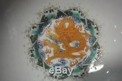 Antique Chinese Hand Painted Five Dragons Porcelain Bowl YongZheng Mark