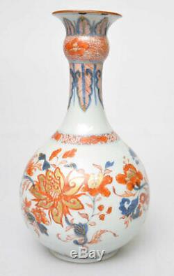 Antique Chinese Imari Bulb vase Kangxi (1662 1722) Trumpet mouth neck