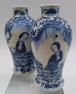 Antique Chinese Kangxi Porcelain Pair Of Vases, 19th century