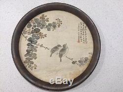 Antique Chinese Painting Signed Liu Yusheng 1887-1945