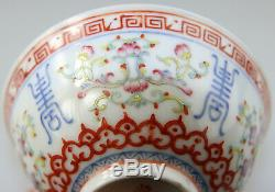 Antique Chinese Porcelain Cup Bowl Famille Rose Guangxu Period Mark Qing 19th