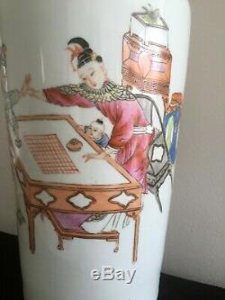 Antique Chinese Porcelain Enameled Vase