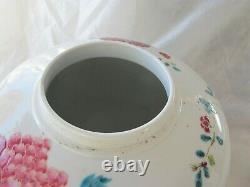 Antique Chinese Porcelain Famille Rose Ginger Jar Kangxi mark