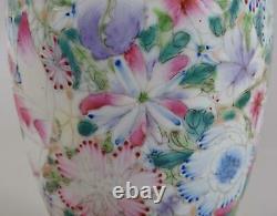 Antique Chinese Porcelain Millefleur Vase Qianlong Mark Qing Dynasty 19th C