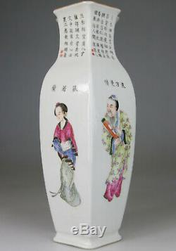 Antique Chinese Porcelain Vase Famille Rose Gilt Poem Mark Qing Daoguang 19th