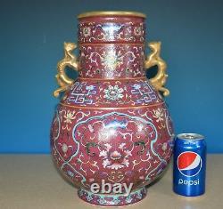 Antique Chinese Porcelain Vase Famille Rose Marked Qianlong Rare S7061