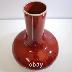 Antique Chinese Porcelain Vase Red Oxblood Glaze, Large, Sang de Boeuf