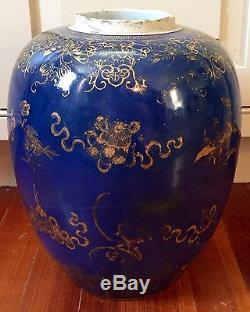 Antique Chinese Porcelain Vase Urn Jar Powder Blue 18th 19th c. Kangxi Gilt
