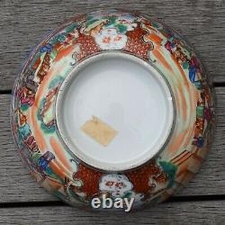 Antique Chinese Punch Bowl18th Century Qianlong Period #636