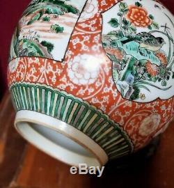 Antique Chinese Republic Era Famille Rose Porcelain Globe Lamp Shade Vase NICE