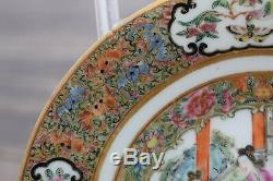 Antique Chinese Rose Mandarin plate, Mid 19th Century