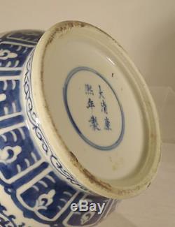 Antique Chinese Underglaze Blue And White Kangxi Mark