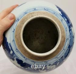 Antique Chinese Underglaze Blue and White Ginger Jar Boys Foo Dog