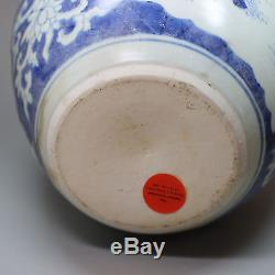 Antique Chinese blue and white'Hatcher Cargo' ginger jar and drum-shaped cover