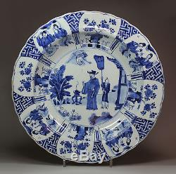 Antique Chinese blue and white dish, Kangxi mark and of the period (1662-1722)