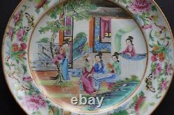Antique Chinese famille rose mandarin Canton plate, Daoguang period
