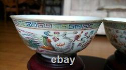 Antique Chinese famille rose pair of Dragon and phoenix bowls c. 19th century