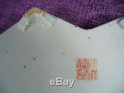 Antique Chinese famille rose porcelain planter Daoguang mark
