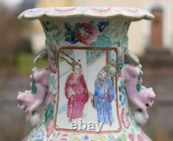Antique Chinese famille rose porcelain vase mid 19th century