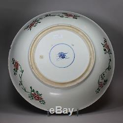 Antique Chinese famille verte dish, early Kangxi (1662-1722)