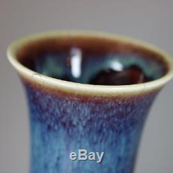 Antique Chinese flambé bottle vase, Yongzheng (1723-35)