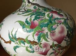 Antique Chinese large Famille Rose Nine Peaches Vase, Qianlong mark, late19th C