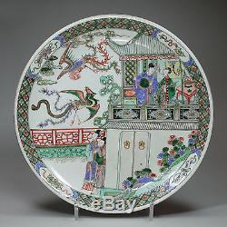 Antique Chinese porcelain famille verte dish, Kangxi (1662-1722)