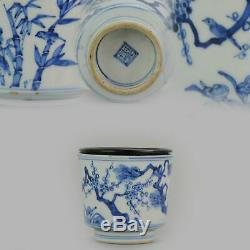 Antique Early Qing Period Chinese Bowl Cup Three friends of Winter Marke