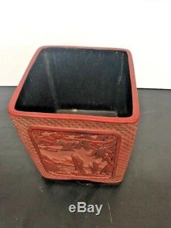 Antique Finely Carved Chinese Red Cinnabar Vessel With Signature Wood base