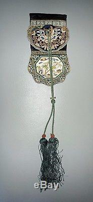 Antique Vintage Rare Chinese Qianlong Qing Silk embroidery Secret Pocket Purse