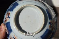 Antique chinese Imari bowl, Kangxi period