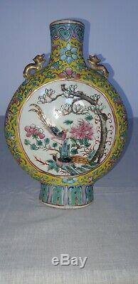 Antique chinese famille Rose yellow ground moon flask. Tongzhi mark and period