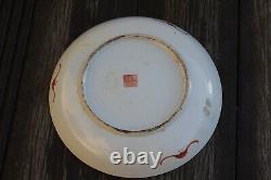 Antique chinese famille rose plate Guangxu period #2