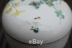 Antique chinese lidded porcelain box Guangxu period