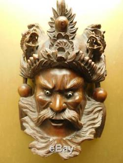 Beautiful Antique Carved Chinese Wood Wall Mask 1800s Emperor & Dragon Headdress