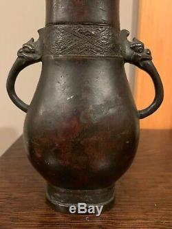 CHINESE BRONZE VASE MING DYNASTY Antique (could Yuan Dynasty)