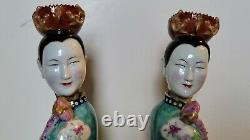 CHINESE EXPORT'NODDING HEAD' FIGURES, QING DYNASTY, EARLY 19th CENTURY