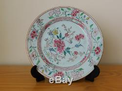 C. 18th Antique Chinese Yongzheng Famille Rose Porcelain Plate