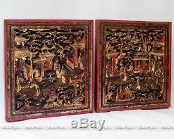 Carved Wood Asian Bed Headboards, Antique Chinese Bed Headboards 20 H